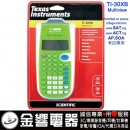 Texas Instruments TI-30XB MultiView(公司貨):::工程計算機,SAT, ACT, AP,刷卡不可,TI-30XB,TI-30XBMultiview