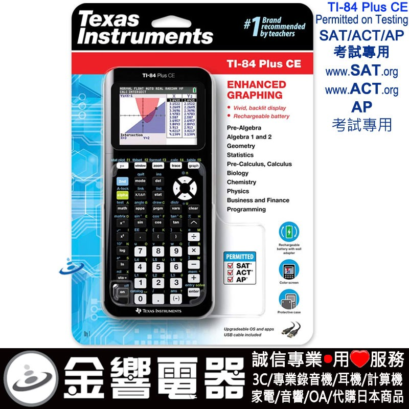 Texas Instruments TI-84 Plus CE